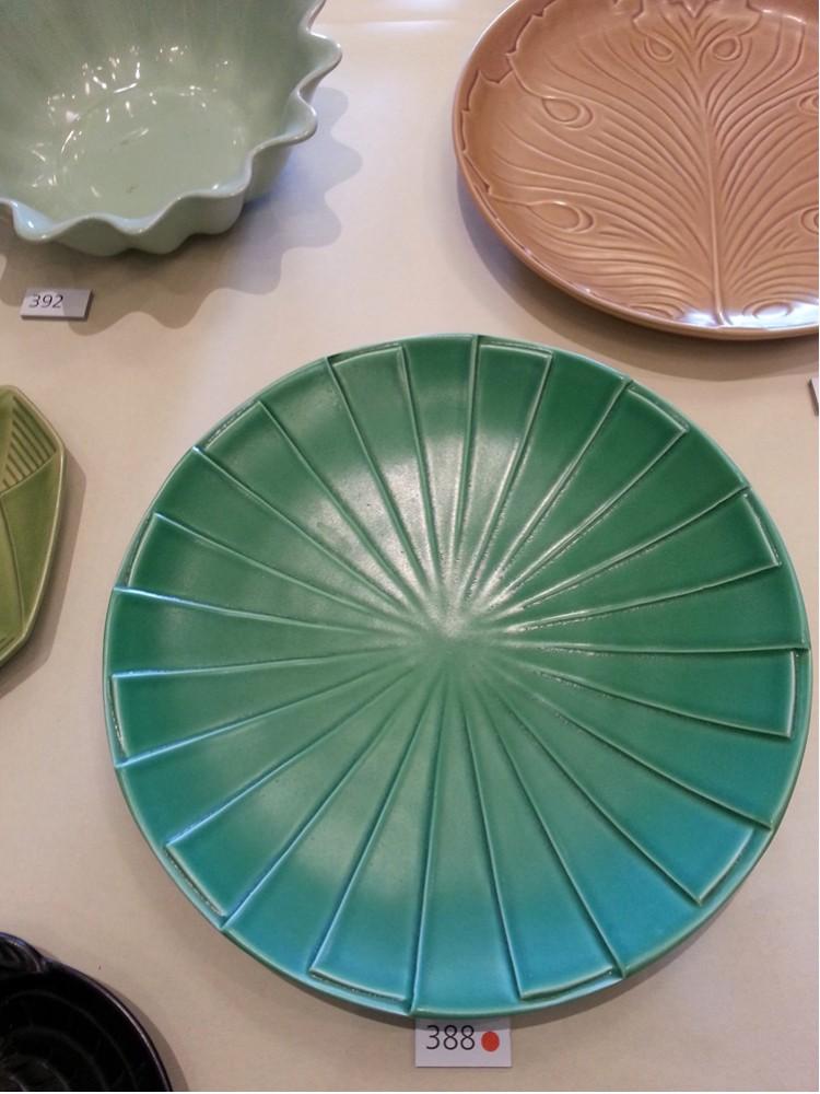 keramik44